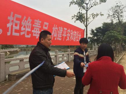 长乐普法依法治理宣传栏 >>